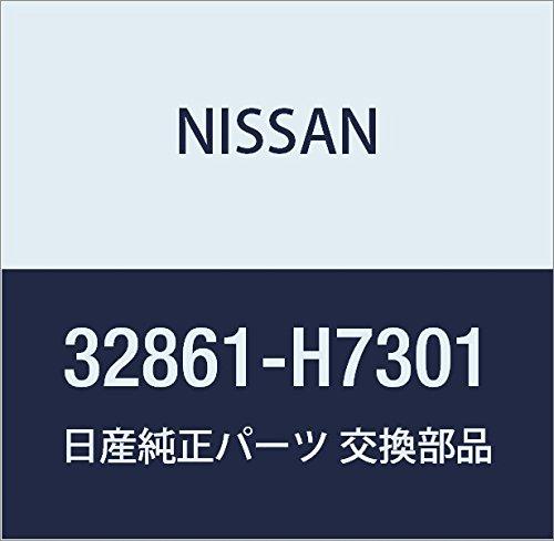 Genuine Nissan Parts - Bush - Control Lever (32861-H7301)