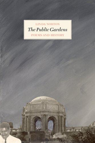 Public Garden Public Garden - 1