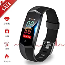 スマートウォッチ 血圧 最新版 スマートブレスレット カラースクリ...