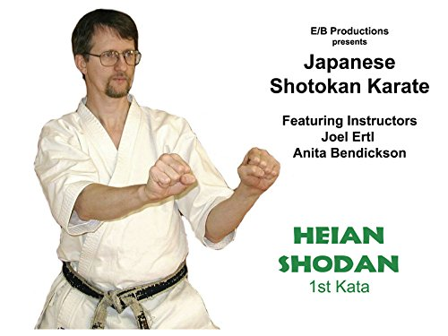 Shotokan Karate: Heian Shodan-  First Kata