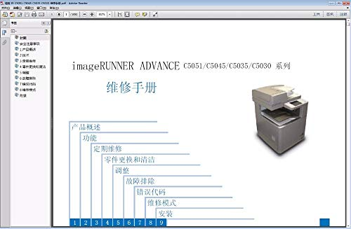 Copier Service Manuals - Printer Parts Copier Service Manual for Canon iR ADV C5051 C5045 C5035 C5030