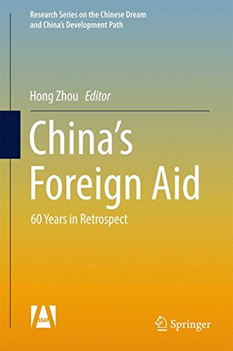 China's Foreign Aid: 60 Years in Retrospect (Research Series on the Chinese Dream and China's Development Path)