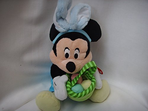 Mickey Mouse Easter Egg Basket 12