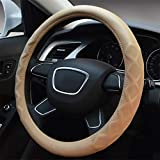 Hsdris Steering Wheel Cover Wave Pattern Microfiber Leather Soft Comfortable Non-Slip Wear Resistant Universal 15 inch - B