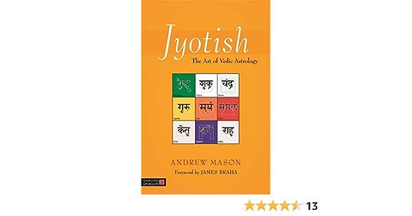 18 basic principles of interpretation in vedic astrology relationship