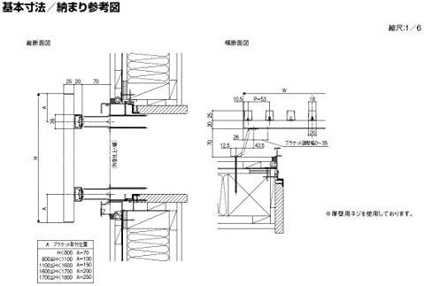 【LIXIL 面格子】 リクシル TOSTEM トステム 面格子 和風面格子 花伝 槇調 HADAAAKZ16509 幅 1827 × 高さ 1020 mm
