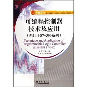 Download Professional Education Steering Committee of the Ministry of Education. Vocational automation technology class recommended textbook: technology and application of programmable logic controller (Siemens S7-300 series)(Chinese Edition) ebook