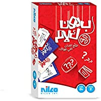Nilco 8756 Without Talking Card Game