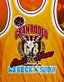 Granrodeo - G8 Rock Show (3BDS) [Japan LTD BD] LABX-8039