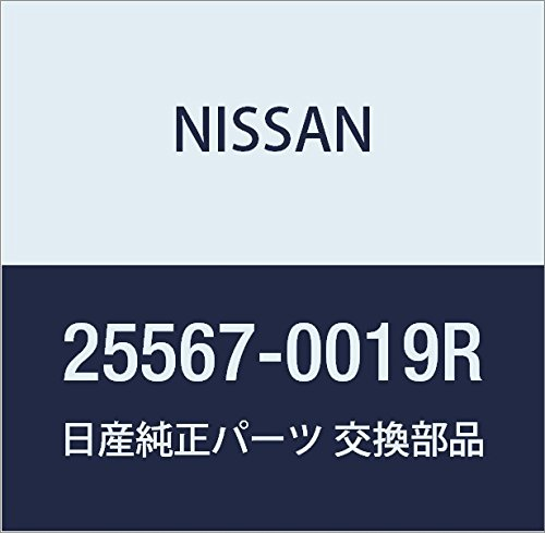 NISSAN(ニッサン) 日産純正部品 ボデイ コンビ スイツチ 77010-48917 B01MXJP751 77010-48917