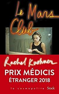 Le Mars Club