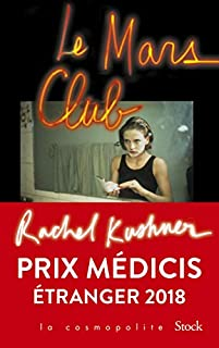 Le Mars Club, Kushner, Rachel