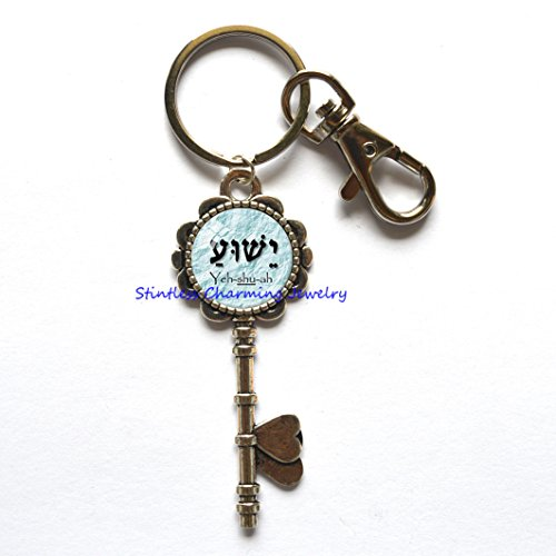 YESHUA KEY RING JESUS in Hebrew Keychain Jesus Name Jewelry Christian Gift for Christian Yeshua Key Ring Jesus Keychain