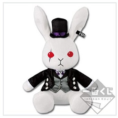 Black Butler kuroshitsuji Book of Circus C Prize Peter Rabbit Sebastian Black