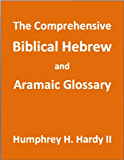 The Comprehensive Biblical Hebrew and Aramaic Glossary