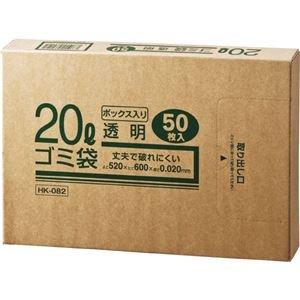 (まとめ) クラフトマン 業務用透明 メタロセン配合厚手ゴミ袋 20L BOXタイプ HK-82 1箱(50枚) 【×20セット】 B07PD9RQ3D