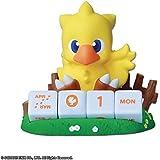 Square Enix Final Fantasy: Chocobo Perpetual Calendar