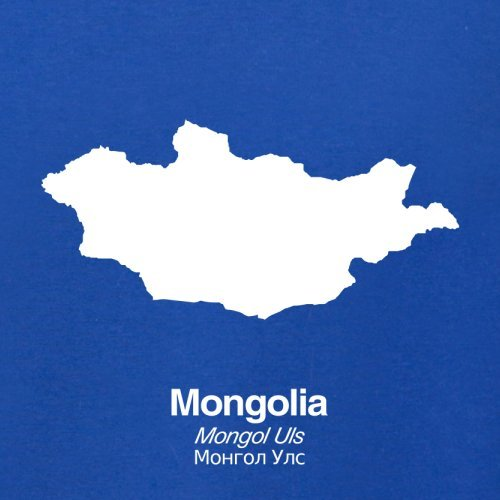 Mongolia / Mongolei Silhouette - Kinder Pullover/Sweatshirt - 8 Farben:  Amazon.de: Bekleidung