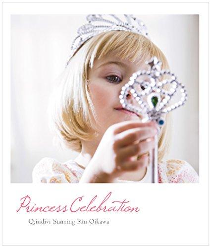Princess Celebration ()
