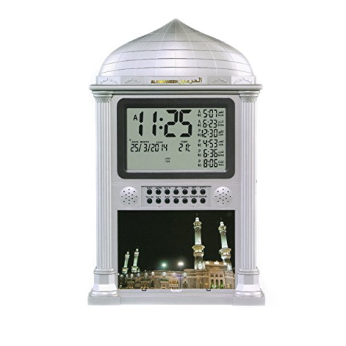 Precision Works Azan Alarm Clock - Islamic Digital 5 Namaaz Reminder Wall Clock (Silver) (Digital Azan Clock)