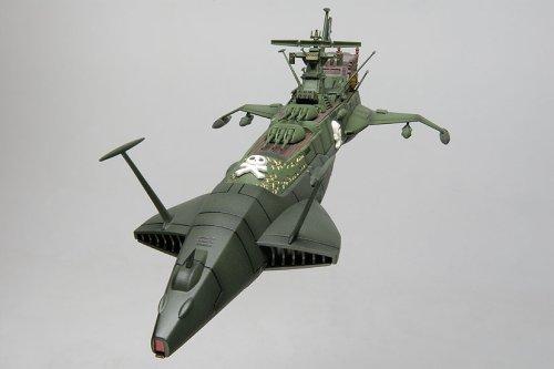 ミラクルハウス 新世紀合金 松本零士オリジナルロマンティック アルカディア号 (松本零士オリジナルカラー) B000J47ZCS