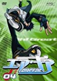 AIR GEAR DVD 04