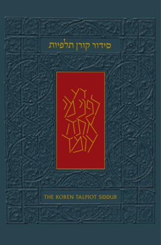 The Koren Talpiot Siddur: A Hebrew Prayerbook with English Instructions, Compact Size (Hebrew Edition) (Hebrew and English Edition)