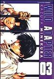 Wild adapter vol. 3