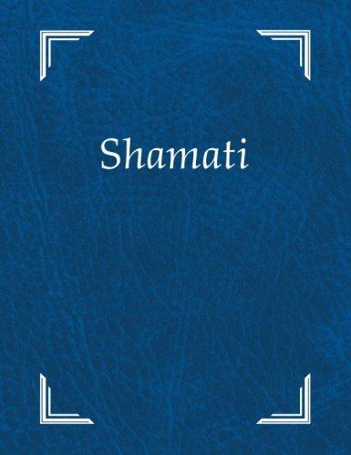 Shamati (He escuchado): Nueva edicion (Spanish Edition) [Rav Yehudah Ashlag] (Tapa Blanda)