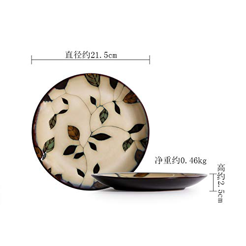 Creative Japanese and Korean food dishes ceramic plate sushi plate home Western dish steak plate fruit plate salad plate maple leaf 21.5x2.5cm - Maple Sushi Board