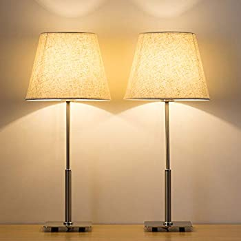 Haitral Bedside Table Lamps Minimalist Nightstand Table
