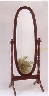 Amazon.com: Cherry Cheval floor mirror stand: Home & Kitchen