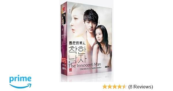 Amazon com: The Innocent Man Korean TV Drama: Song Joong Ki