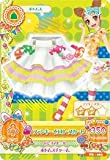 Aikatsu! PR-003 funky yellow skirt (japan import)
