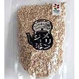高橋製粉所 メリンジョ茶 インドネシア産 350g×2袋