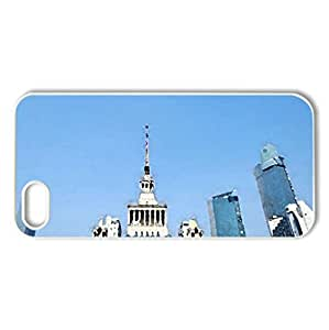 Remembering Russia - Case Cover for iPhone 5 and 5S (Watercolor style, White)