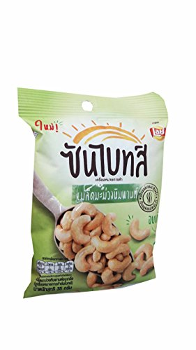 4 packs of Sunbites, Salted and Roasted Cashew Nuts. Healthy and Delicious premium quality snack from Thailand.(35 g/ (Costume Jobs)