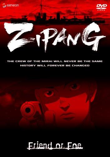 Zipang, Vol. 5: Friend or Foe