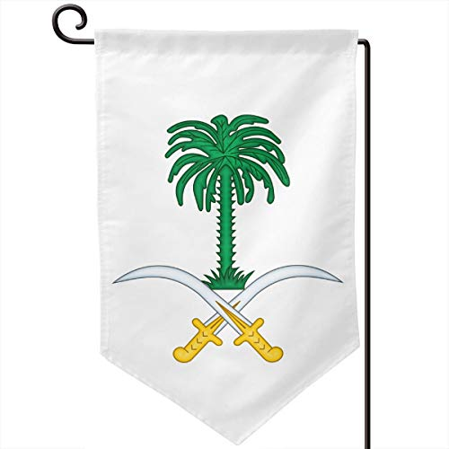(X-JUSEN Coat of Arms of Saudi Arabia National Emblem Personalized Garden Flag, Outdoor Yard Decor, Vertical Double Sided Rustic Farm Flags - 12.5 X 18 Inch, Decorative Banners)