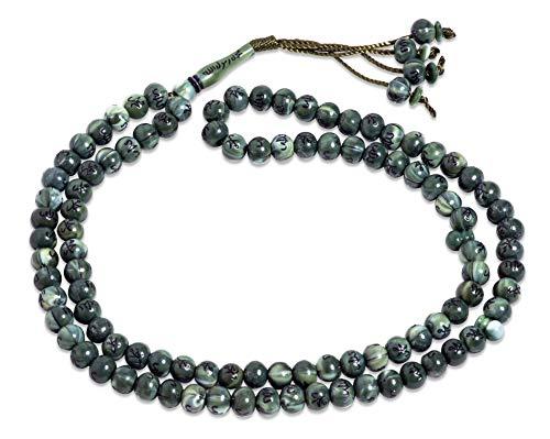Muslim Bookmark - Allah & Muhammad Engraved Islamic Prayer Rosary Beads (Green (Large 10mm)) (Best Zikr Of Allah)