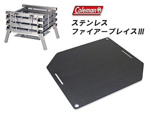 콜맨 스테인레스 fire 플레이스Ⅲ대응 그릴 플레이트 판 두께4.5mm (그릴 본체는 상품에 포함되지 않습니다)