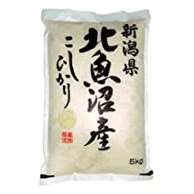 [Rice] Niigata Prefecture Kitauonuma production practices cultivated rice (pesticides and chemical fertilizers 30% year-on-year) white rice Koshihikari 5kg 2015 annual production