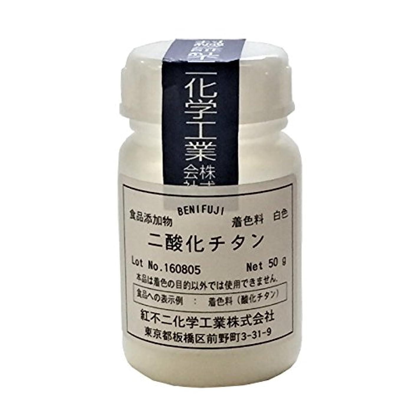 公演考えた涙食品用竹炭パウダー(10-15ミクロン)100g