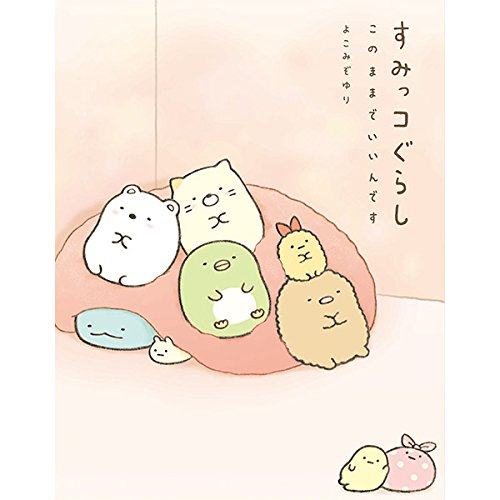 San-X Sumikkogurashi I said in this state From Japan New (Funny Things To Dress Up As)