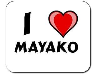 """Almohadilla con estampada de """"Te quiero"""" Mayako ()"""
