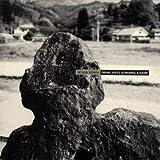 Tatsuya Yoshida: Drums, Voices, Keyboards, & Guitar [CD]