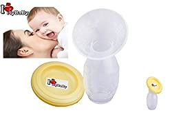 I♥MyBaBy Manual Breastfeeding Breast Pump Suction Breastmilk with Floral Design and Safety Lid, Liquid Food Grade Silicone,Express Milk from Non-Nursing Breast,Engorgement Relief