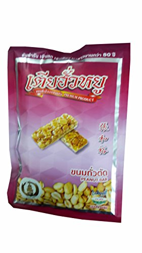 Peanut Bar, Premium Snack, Signature's Peanut From Khonkaen, Thailand (2 Packs)