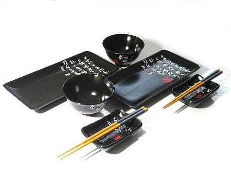 MySushiSet - Black Chinese Script Sushi and Bowl Set for Two (Chinese Dinnerware Sets)