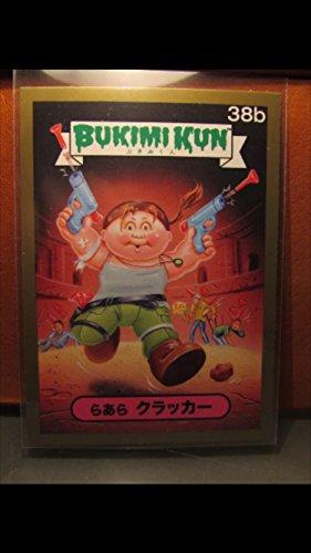 Bukimi Kun 2014 Gold Parallel 38b Insert Garbage Pail Kids Topps Non-sport Trading Cards Japanese Japan from Topps